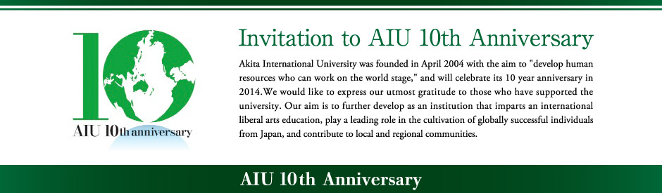 Message invitation to aiu 10th anniversary stopboris Choice Image