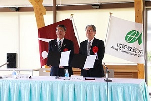 Picture of Cooperation Agreement Signing Ceremony