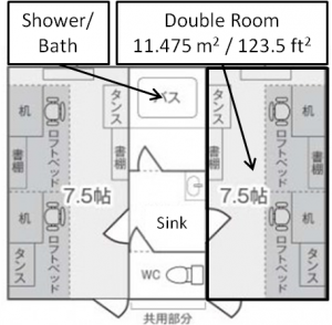 Komachi room and suite layout