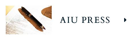 AIU PRESS
