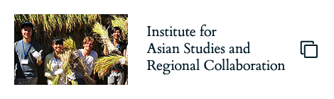 Institute for Asian Studies and Regional Collaboration