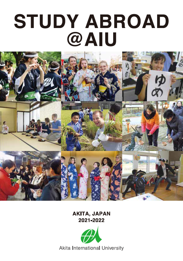 Cover of AIU Leaflet