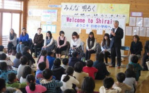 Picture of students with Shiraiwa elementary school students