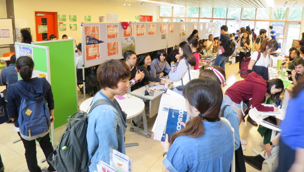 13 Tips for Studying Abroad at Akita International ...