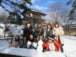 Winter program students arrived at Akita International University on a snowy day