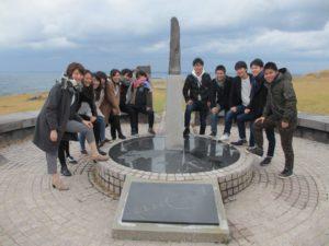 Oga Peninsula monument