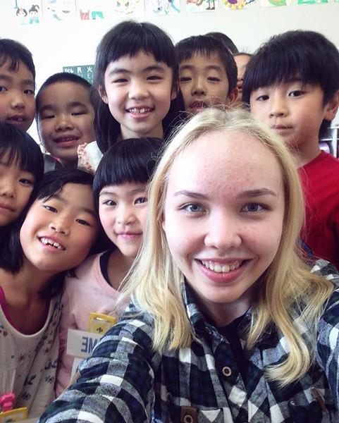 Akita International University teaching English