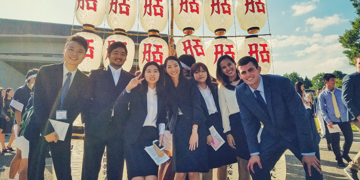 Akita International University exchange alumni graduate school group