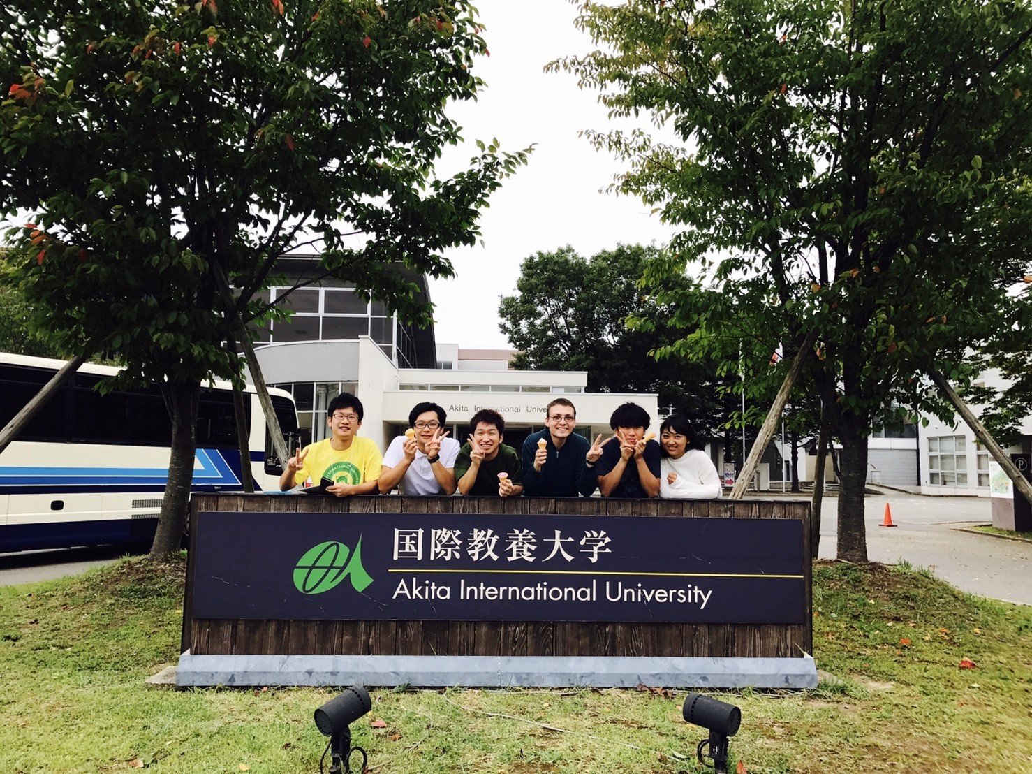 Sebastian Sbirna Aalborg University Denmark Akita International University Japan