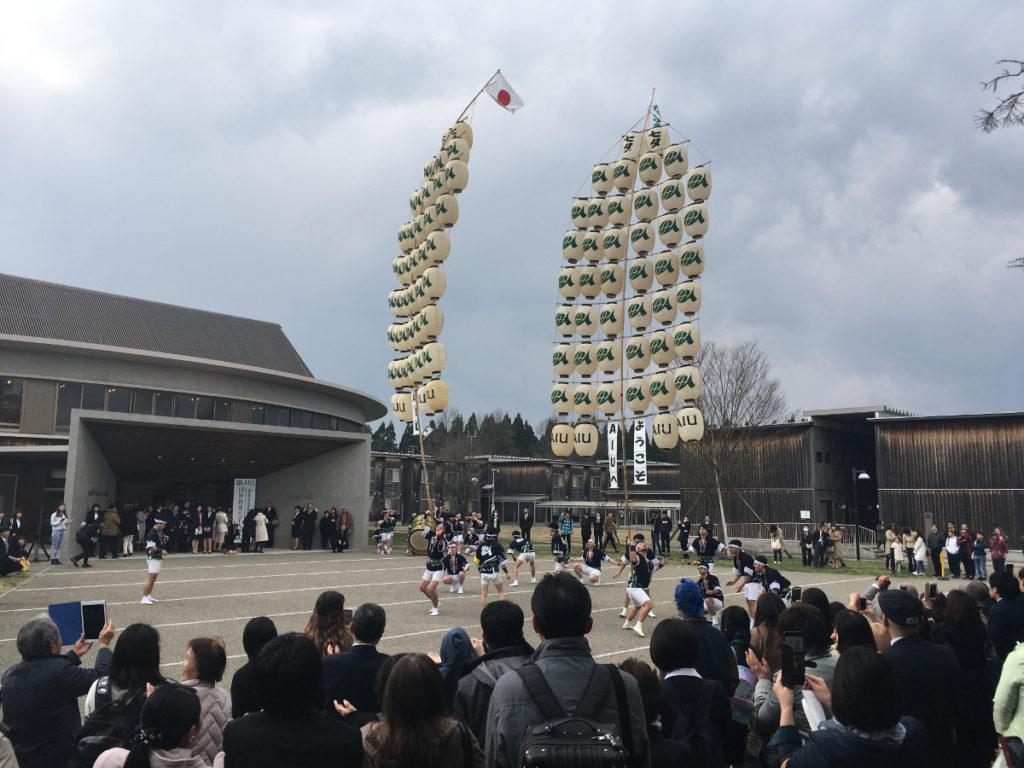 Akita International University Kanto Team performance