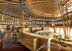 2018 AIU Leaflet