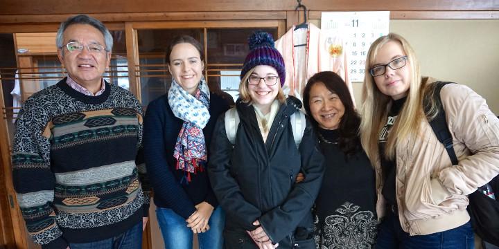 Akita international university host family ugo town sciences po grenoble