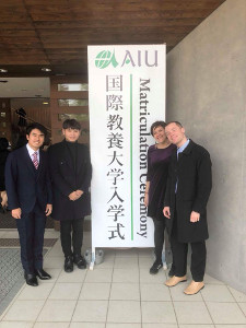 Akita International University matriculation ceremony