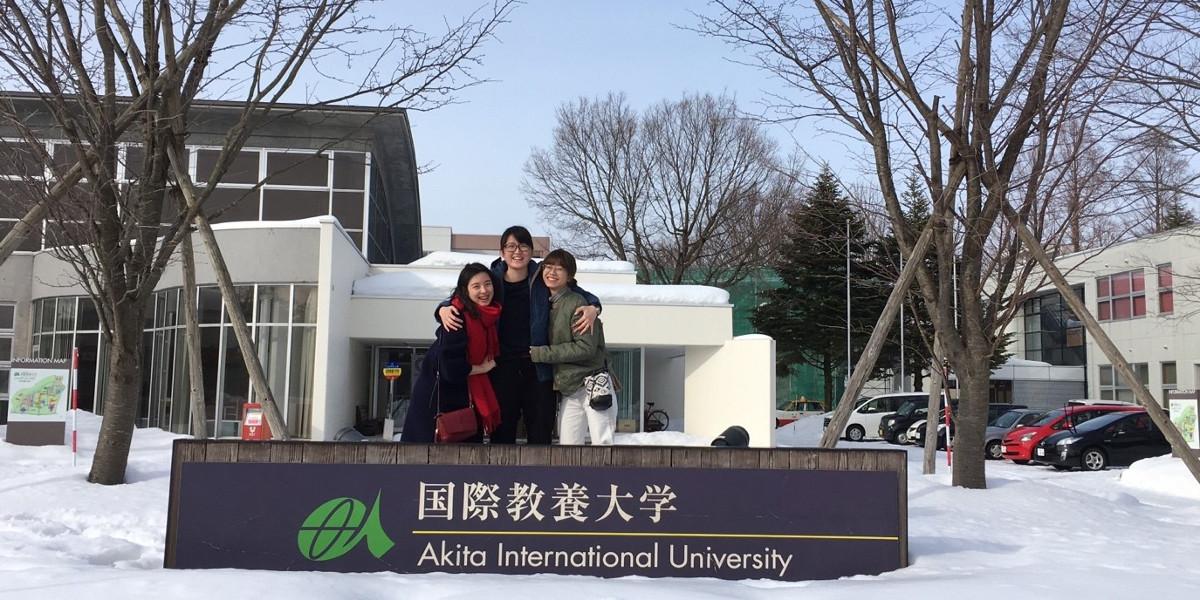 Akita International University Tamkang University Shiau Han Ning winter