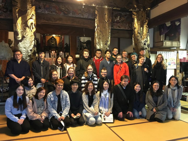 Daniel Greger Masaryik University Akita International University class trip