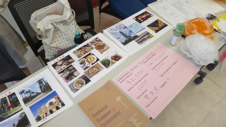 Akita International University Study Abroad Fair National Taiwan University display
