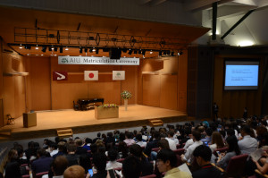 students in audience at Akita International University's Suda Hall