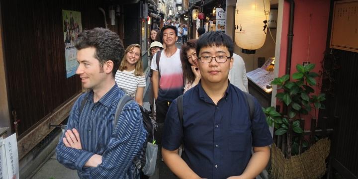 walking through Kyoto streets