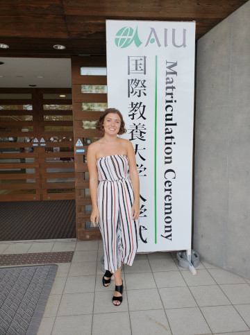 Akita International University exchange student matriculation ceremony banner