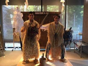 Namahage Museum Akita International University bus trip