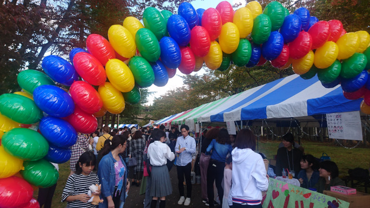 Akita International University Festival balloons and food stands
