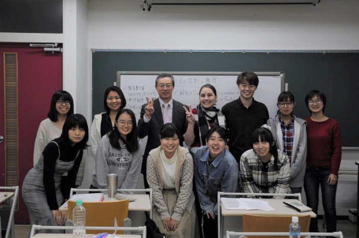 Akita International University Careers in Teaching Course Tampere University Liisa Toivonen