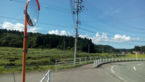 scenic fields near Akita International University