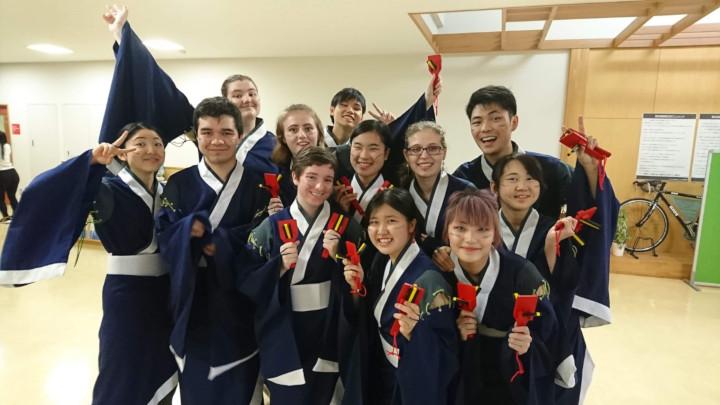 Akita International University Yatose Team Beloit College Gray Denney