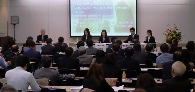 パネルディスカッション(左から)市川 博也、塩住 里佳子、渡辺 華、海老名 陽太郎、神田 紗百合