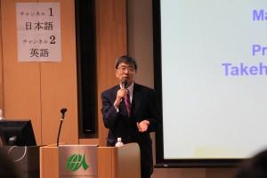 アジア開発銀行 中尾総裁