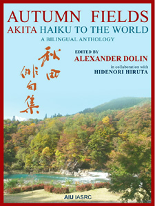 Cover of Autumn Fields: Akita Haiku to the World