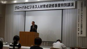 熊谷先生のご挨拶の写真
