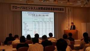 赤星副理事長の講演の写真