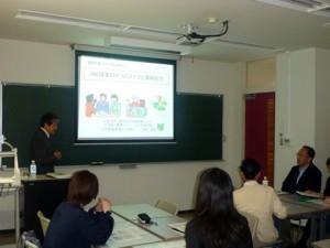国際教養大学 FCA 日米教員協働プラットフォーム