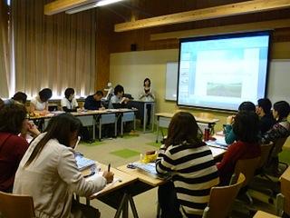 Akita International University Educational Renovation Team