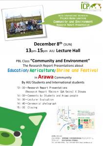 Arawa research presentation poster_e