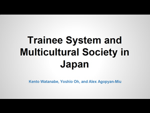 Trainee_System_and_Multicultural_Society_in_Japan