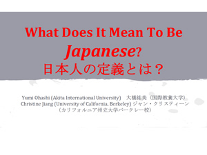 What_Does_It_Mean_To_Japanese