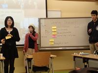Educational Renovation Project Team Akita International University