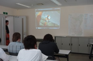 Viewing a video of a drill