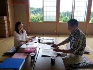 Meeting in the Akata community