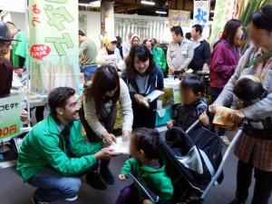 Sales at the market festival (October 19, 2014)
