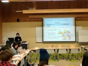 藤原絹子氏の講義(2014年10月22日)