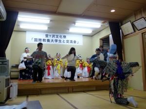 Experiencing Kayagasawa Bangaku