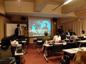 A scene of the briefing session by students