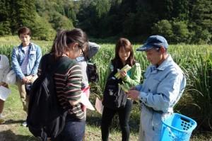 Visit to a Makomodake field
