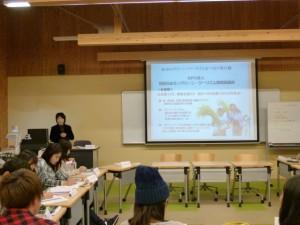 Lecture by Ms. Kinuko Fujiwara