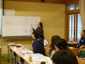Lecture by Ms. Fujimi Kadowaki