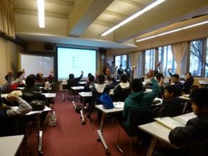 Interchange in class with Daishoji Elementary School