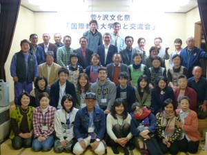 Group photo at the Kayagasawa Cultural Festival